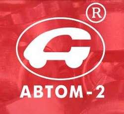 Avtom2