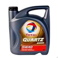 RO166475S Масло моторное синтетическое TOTAL Quartz 9000 5W40, 4 литра + шарф Футбол 2018 #Краснаямашина ==148597