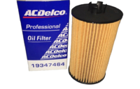 Фильтр масляный элемент CHEVROLET AVEO 06- 0650172= 5650359= 19347492