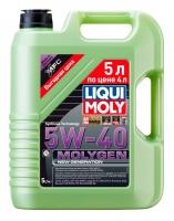 Масло НС-синтетическое моторное Molygen New Generation 5W-40 5л