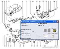 прокладки приёмной трубы (между нейтрализатором и средней частью системы выпуска d=47.5mm D=60.5mm H=10.5mm