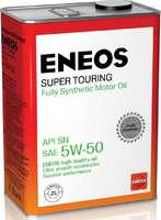 Принадлежность для ТО ENEOS Gasoline SUPER TOURING SN 5W50 100% синтетика (4л.) ЖБ 8809478941738