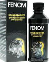 Кондиционер металла Fenom - FN125M