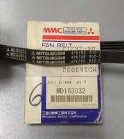 Ремень поликлиновый привода генератора и прочих агрегатов Mitsuboshi-4PK780= Mitsubishi-MD334464